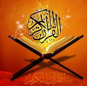 Der edle Qur'ân – القرءان الكريم